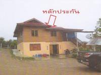 บ้านเดี่ยวหลุดจำนอง ธ.ธนาคารอาคารสงเคราะห์ บุฮม เชียงคาน เลย